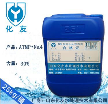 氨基三甲叉膦酸四钠 (ATMP•Na4)
