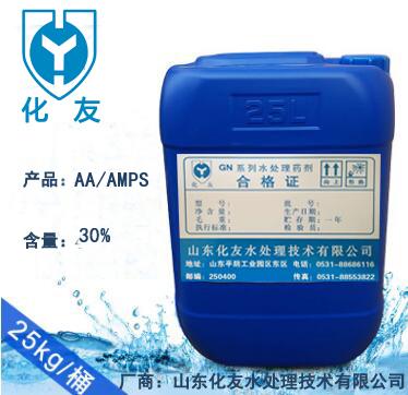 GN-4004丙烯酸-2-丙烯酰胺-2-甲基丙磺酸共聚物(AA/AMPS)