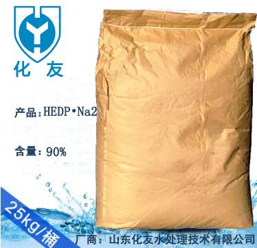 羟基乙叉二膦酸二钠(HEDP•Na2)