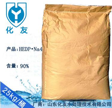 羟基乙叉二膦酸四钠(HEDP•Na4)